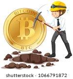 a worker mining cyber coin...   Shutterstock .eps vector #1066791872