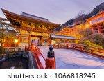 Stock photo yutoku inari shrine a shinto shrine in kashima city saga prefecture japan one of the most famous 1066818245