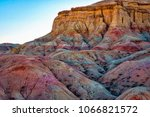 Colorful Rock Formations And...
