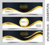abstract banner gold web header ... | Shutterstock .eps vector #1066849196