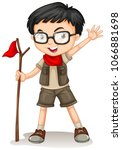 a boy scout on white background ... | Shutterstock .eps vector #1066881698