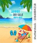 vector summer background with... | Shutterstock .eps vector #1066884218