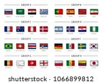 soccer cup team group set .... | Shutterstock .eps vector #1066899812