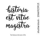 latin quote handwritten... | Shutterstock .eps vector #1066925915
