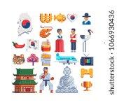 korea elements of national... | Shutterstock .eps vector #1066930436