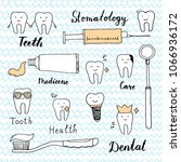 hand drawn set of dental ... | Shutterstock .eps vector #1066936172