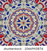 vector symmetrical pattern in... | Shutterstock .eps vector #1066943876