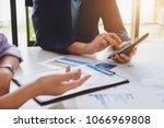 business financial concept ...   Shutterstock . vector #1066969808