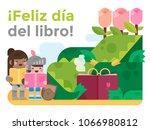 happy international book day... | Shutterstock .eps vector #1066980812