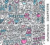 dental care seamless pattern... | Shutterstock .eps vector #1066993598