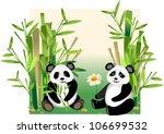 cute cartoon panda with flower | Shutterstock .eps vector #106699532