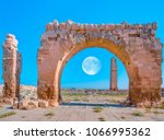 ruins of the ancient city of... | Shutterstock . vector #1066995362