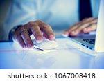 business person working | Shutterstock . vector #1067008418