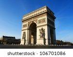 beautiful view of the arc de... | Shutterstock . vector #106701086