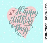 happy mothers day greeting card ... | Shutterstock .eps vector #1067021546