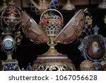 russia  petersburg 12 11 2012... | Shutterstock . vector #1067056628