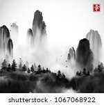wild forest trees and high... | Shutterstock .eps vector #1067068922