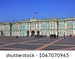 palace square architecture with ... | Shutterstock . vector #1067070965