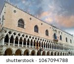 the facade of a building in... | Shutterstock . vector #1067094788