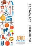 banner of sport balls and... | Shutterstock .eps vector #1067096786