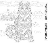 alaskan malamute or siberian... | Shutterstock .eps vector #1067108852
