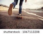 Skateboarder Skateboarding  On...
