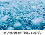 abstract water background with... | Shutterstock . vector #1067120792