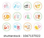 set of cute birthday stickers... | Shutterstock .eps vector #1067137022