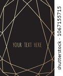 gold polygonal frame  ... | Shutterstock .eps vector #1067155715