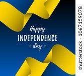 banner or poster of ukraine... | Shutterstock .eps vector #1067159078
