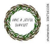 jewish holiday have a joyful... | Shutterstock .eps vector #1067161106