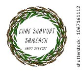 jewish holiday chag shavuot... | Shutterstock .eps vector #1067161112