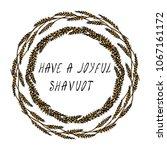 jewish holiday have a joyful... | Shutterstock .eps vector #1067161172