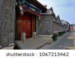 beijing hutong siheyuan | Shutterstock . vector #1067213462