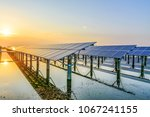 background of photovoltaic... | Shutterstock . vector #1067241155