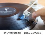old retro vinyl record player... | Shutterstock . vector #1067269388
