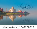taj mahal at sunset   agra ... | Shutterstock . vector #1067288612