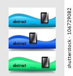 vector glossy banner with... | Shutterstock .eps vector #106729082