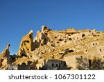 natural fortress in the rocks... | Shutterstock . vector #1067301122