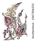 paisley. hand drawn ornament....   Shutterstock . vector #1067306252