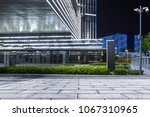the road next to the office   Shutterstock . vector #1067310965