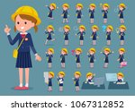 a set of girl with digital... | Shutterstock .eps vector #1067312852