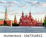 view from red square to the...   Shutterstock . vector #1067316812