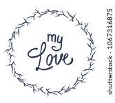 modern brush calligraphy....   Shutterstock . vector #1067316875