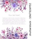 Flower Frame. Watercolor Card....