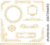 flourish gold border corner and ... | Shutterstock .eps vector #1067346692