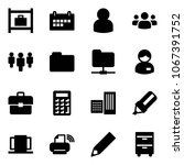 solid vector icon set   baggage ... | Shutterstock .eps vector #1067391752