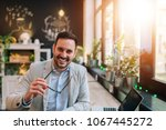 portrait of a successful... | Shutterstock . vector #1067445272