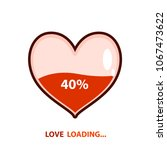 love loading emblem. heart...