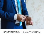 the bridegroom's jacket on the... | Shutterstock . vector #1067489042